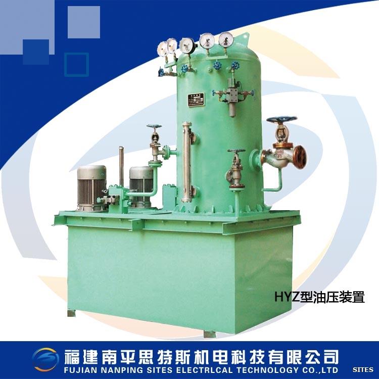 HYZ型油压装置