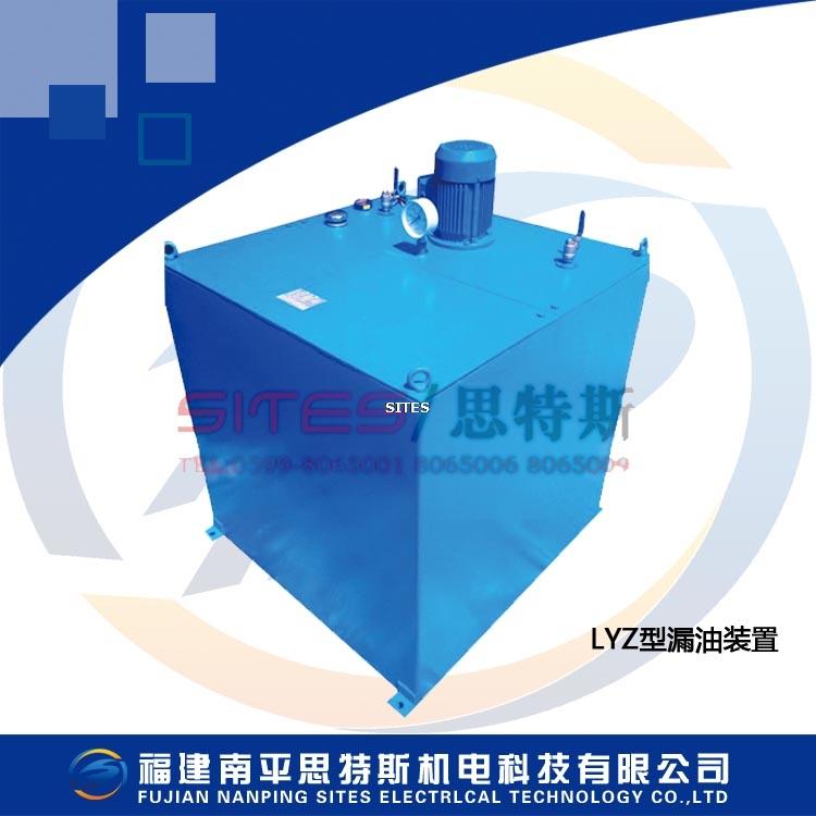 LYZ型漏油装置(集油箱)