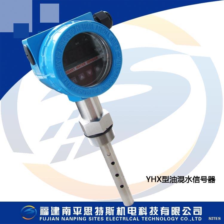 YHS、YHX型油混水显示变送控制器