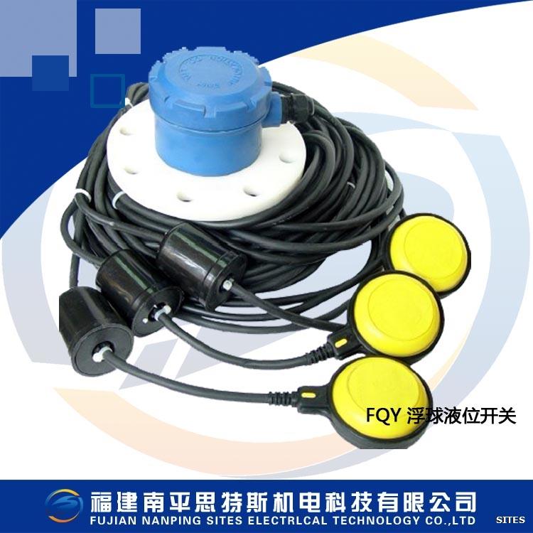 FQY-K型浮球液位控制器
