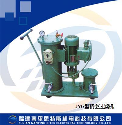 JYG型精密过滤机