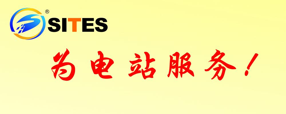 商城首页banner2