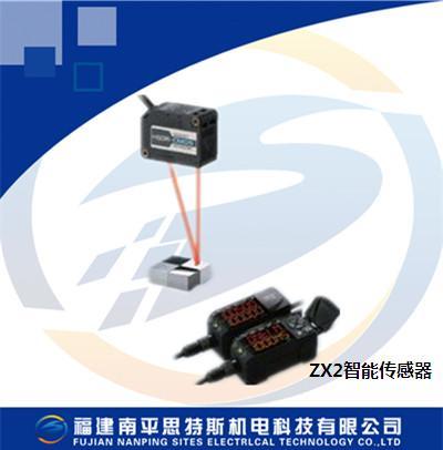 欧姆龙ZX2智能传感器