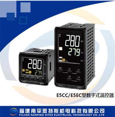 欧姆龙E5CC/E5EC型数字式温控器