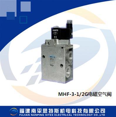 MHF-3-1/2G电磁空气阀