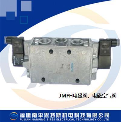 JMFH电磁阀、电磁空气阀
