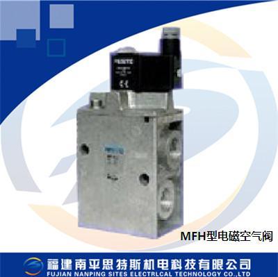 MFH型电磁空气阀
