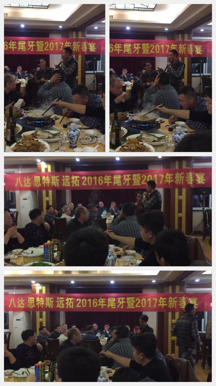 思bob安卓版2017年春节放假时间公示