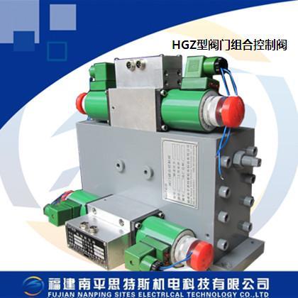 HGZ型阀门组合控制阀