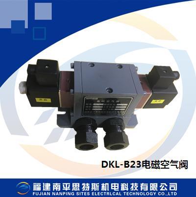 DKL-B23型二位三通电磁空气阀