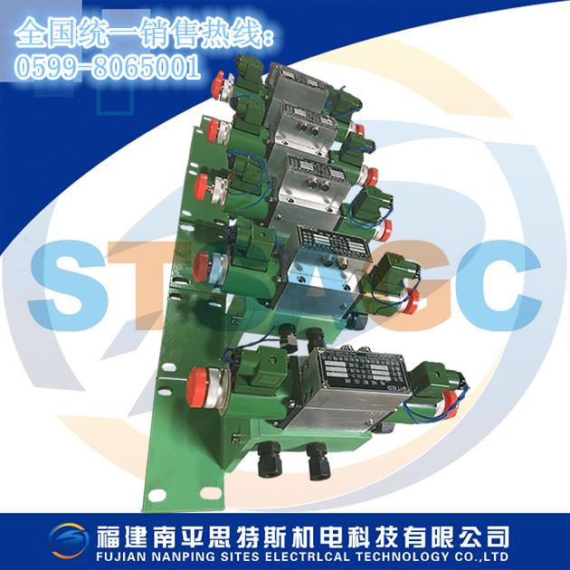 DP-8/7型电磁配压阀